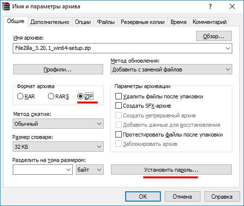 Как определить знак сверху архив