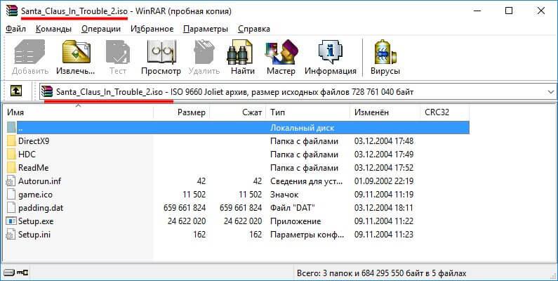 Работа из ISO файлами вследствие проводник